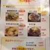 牛すじ丼 肉が一番 430円 肉が一番 三番館高砂店 福岡県福岡市中央区高砂1丁目の画像