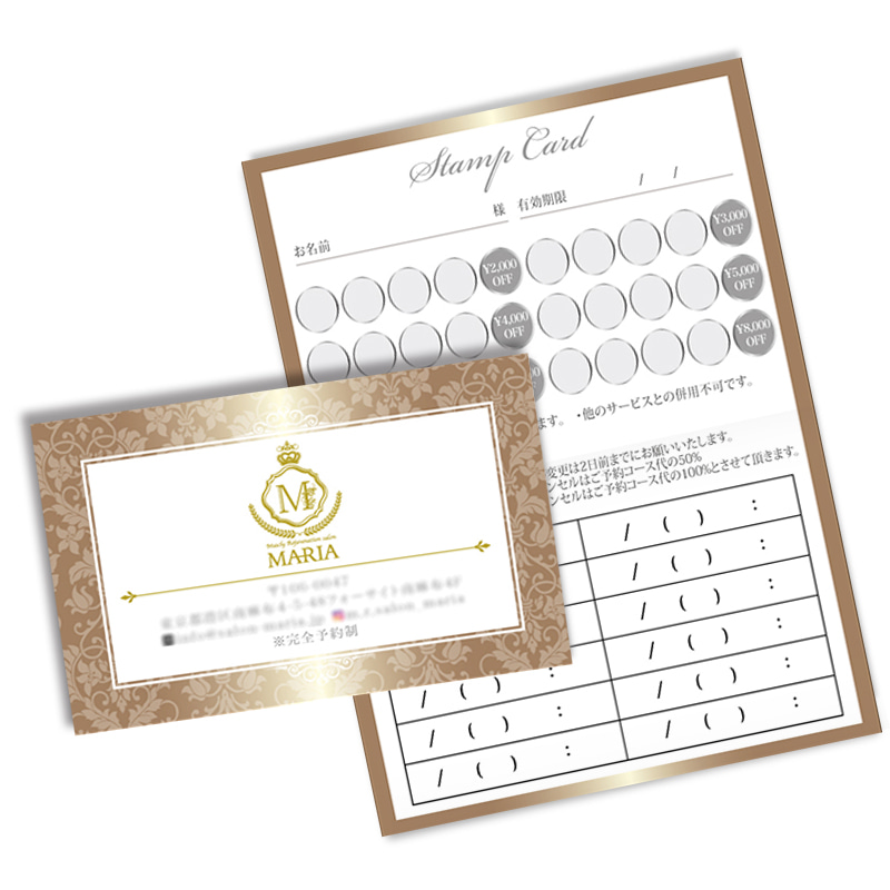 サロンVIPカード,サロン開業名刺・ショップカード