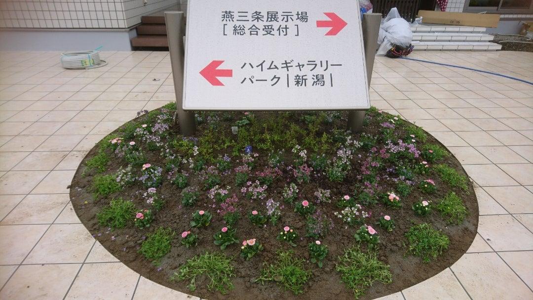 展示場の円形花壇…の記事より
