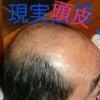 G.W10連休キタ━(゚∀゚)━!の画像