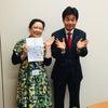 山井和則議員と面談しました!の画像