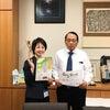 平澤勝栄議員と面談しました!の画像