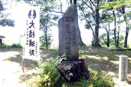 【7】大枝城