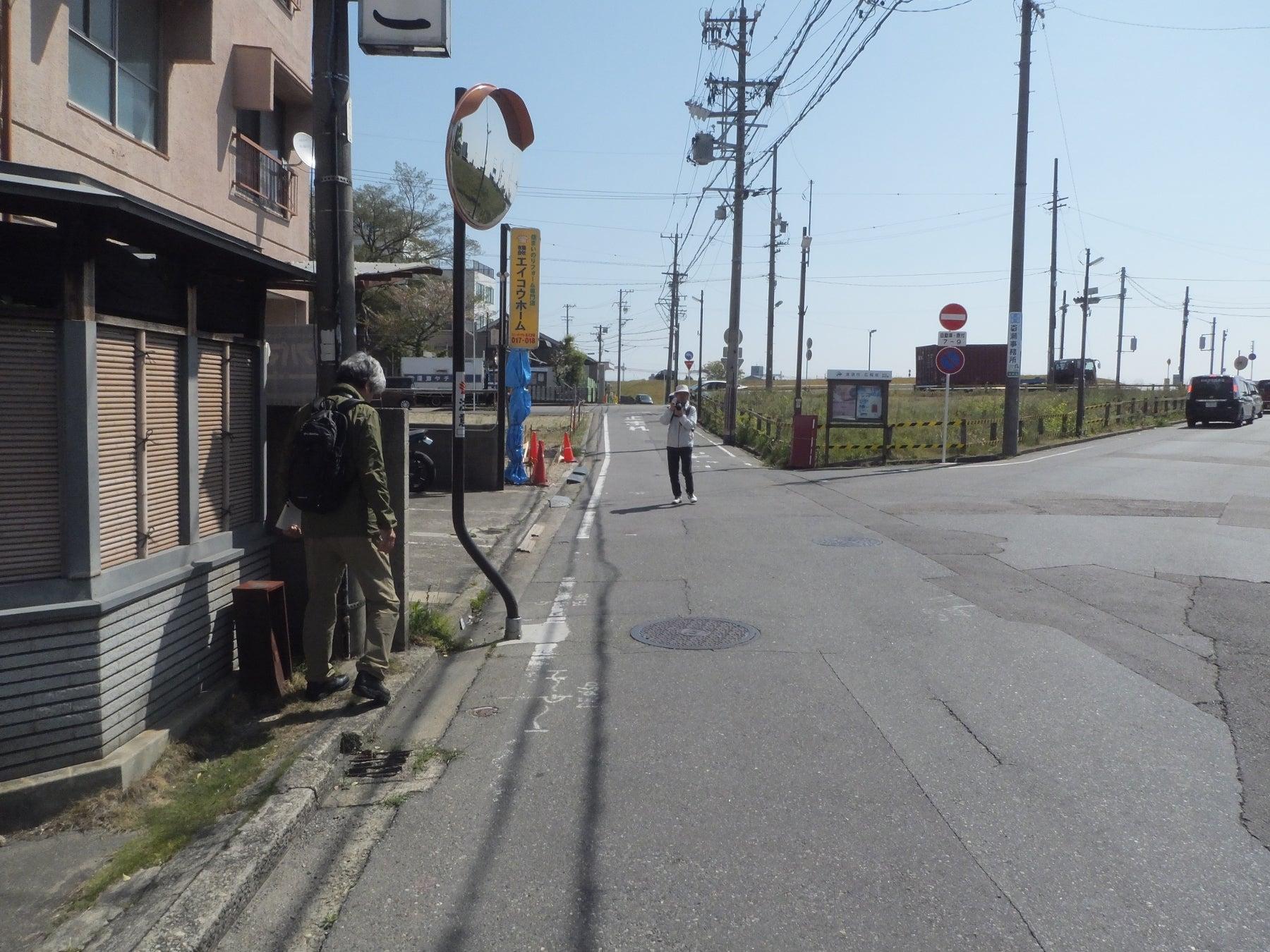 岩倉街道を歩く(1)