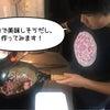 ▶︎みーたん特製ジャガイモそぼろ丼!の画像