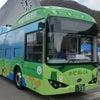 電気バス導入~♪の画像