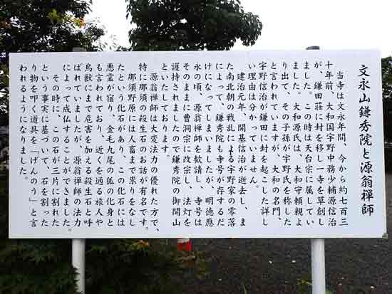 【3】鎌田城