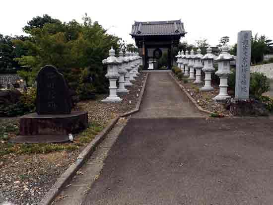 【1】鎌田城