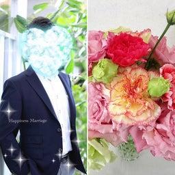 画像 平成最後のご成婚!34歳アラサー男性がプロポーズ成功 の記事より 1つ目