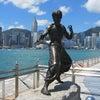 【6/1香港&6/2深セン開催】海外で作る自分年金セミナー開催のお知らせの画像