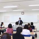 《開催報告》初開催!ホロソフィーのワークショップin名古屋の記事より