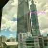 427動画公開と台北の旅の画像