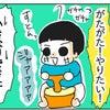 GenkiMama更新です!の画像
