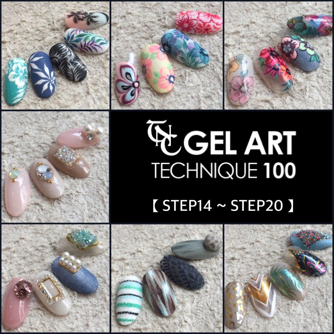 """大人気!! """"GEL ART Technique 100""""の記事より"""