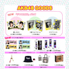 4/29、30 AKB48「ジワるDAYS」大握手会 グッズ・生写真販売のお知らせの画像