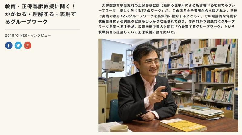 茨城 大学 ホームページ