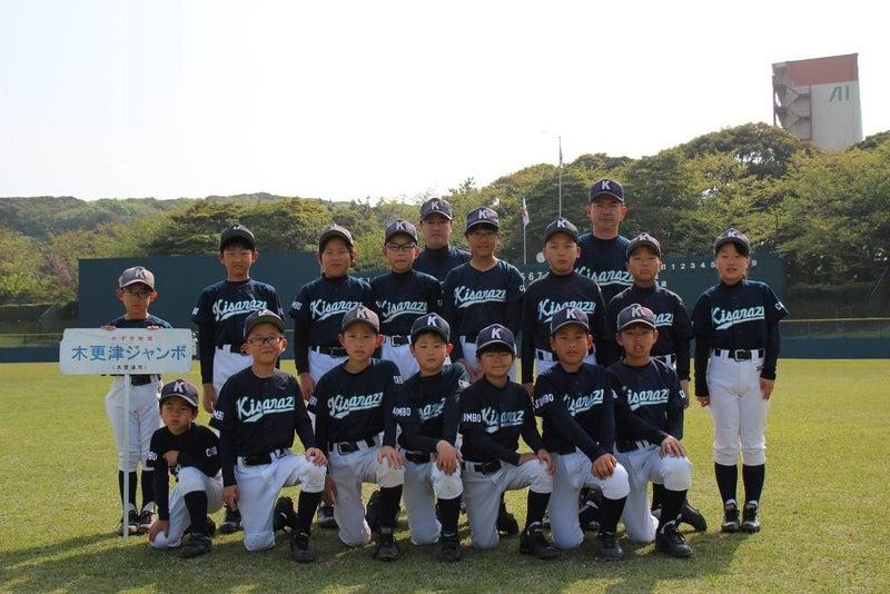 君津地区少年野球春季大会開会式...