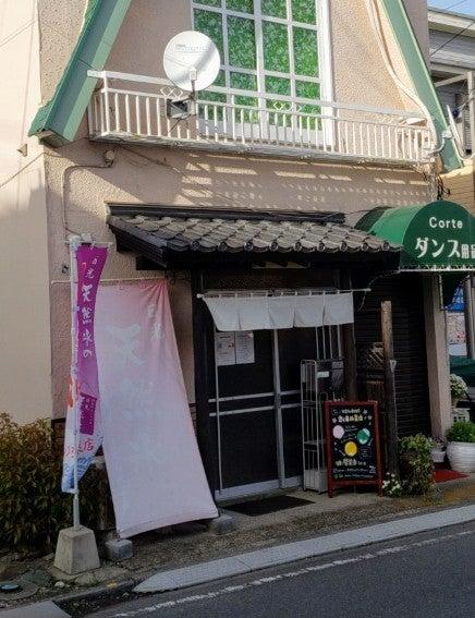 さくら 氷菓 店