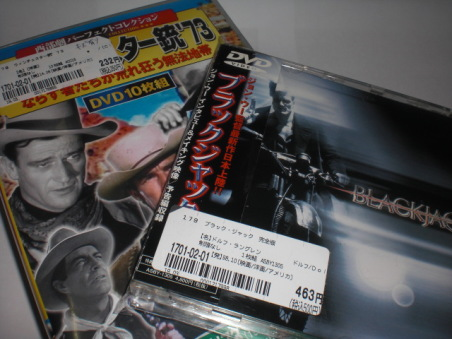 最近のブックオフ戦利品\u2026中古DVD「ブラックジャック」「西部劇