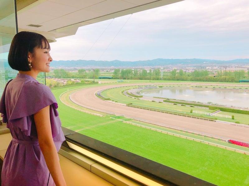 葵わかなオフィシャルブログPowered by Ameba | 京都