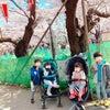 【春休みの上野動物園⑅◡̈*】4/1*新元号 令和 発表の日♡の画像