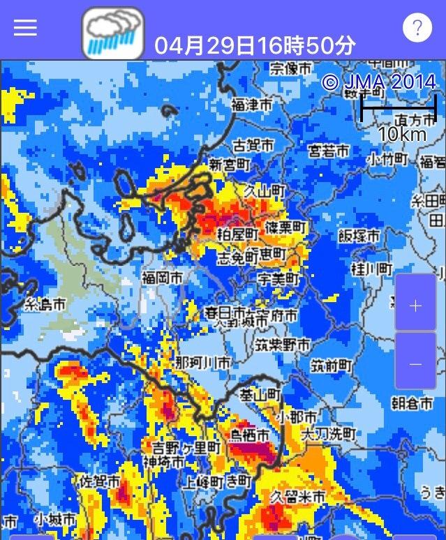 キャスト 気象庁 降水 ナウ