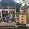 ☆マダムのご縁足リトリート(4)ー江ノ島の画像