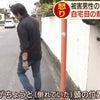 ▼唸声事件現場のストリートビュー/自宅前でひき逃げ、28歳の男性が骨折の画像