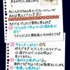 日誌100回記念!!パート3の画像