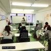 衛生管理士講習会|フェリスネイルスクール|横浜校|の画像