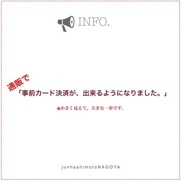 """"""" リフレッシュ休暇。 """"の記事より"""