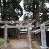 屑神社(奈良県宇陀市) 道反之大神の画像