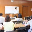 6/8(土)横浜「知っておきたい、こどもとの成長」「子どもの歯のお話」の記事より
