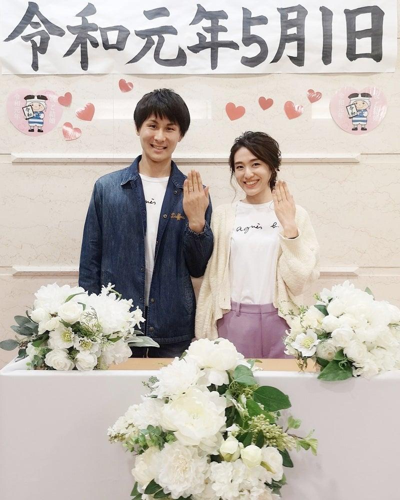 荒木悠司オフィシャルブログ『LOVE・PEACE・SMILE』