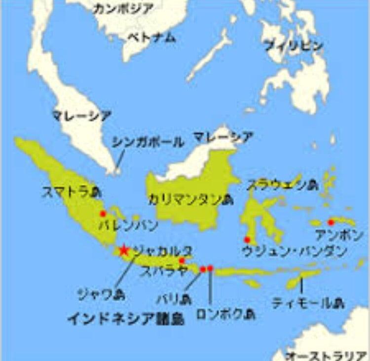 インドネシア首都移転?? カリマンタン島?