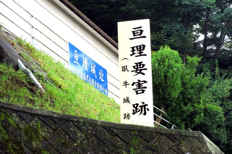 【1】亘理城