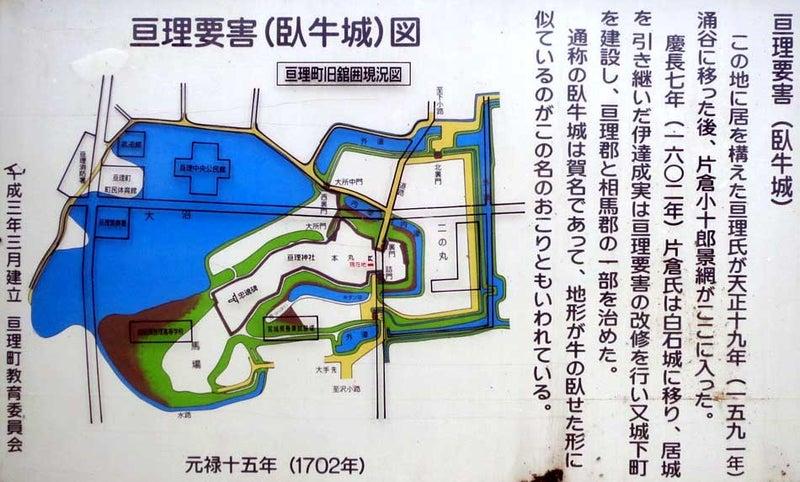 【6】亘理城