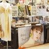 千里阪急popup shop ありがとうございましたの画像