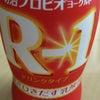 Rー1の画像