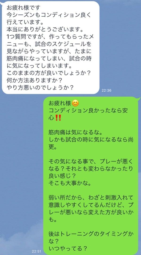 芸能人や著名人もサポートするパーソナルトレーニング(千葉県浦安市)