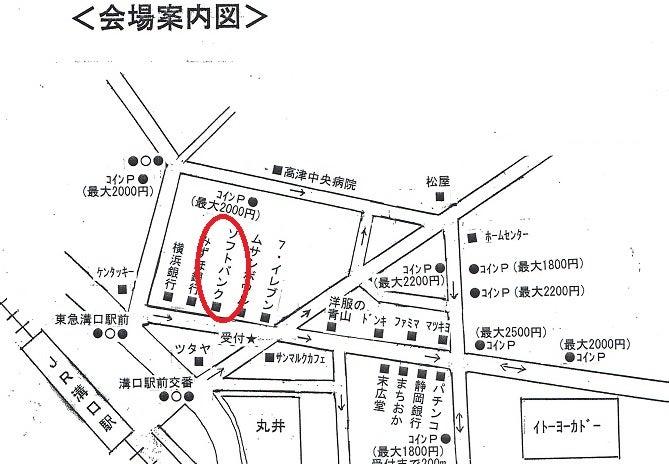 <イベント>週末、「溝口駅前商店街クラフトマーケット」出店予定です
