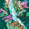 きよの漫画考察日記2299 STEEL BALL RUN第17巻