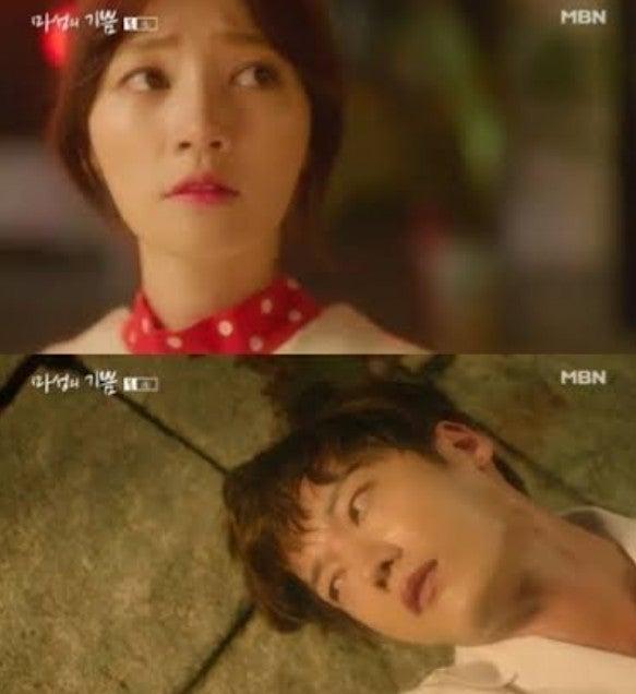 韓 流 ドラマ 恋 の 記憶 は 24 時間
