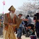 桜-花しずめの祭の記事より