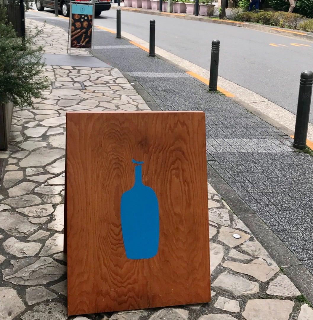 ☆ブルーボトルコーヒー代官山☆