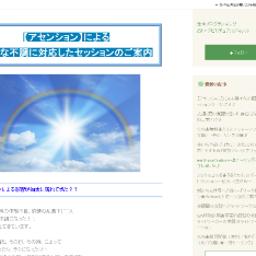 画像 10月のスケジュール♡ の記事より 3つ目