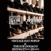 POP-UP STORE @THE H.W. DOG IN TOKYO!!の画像