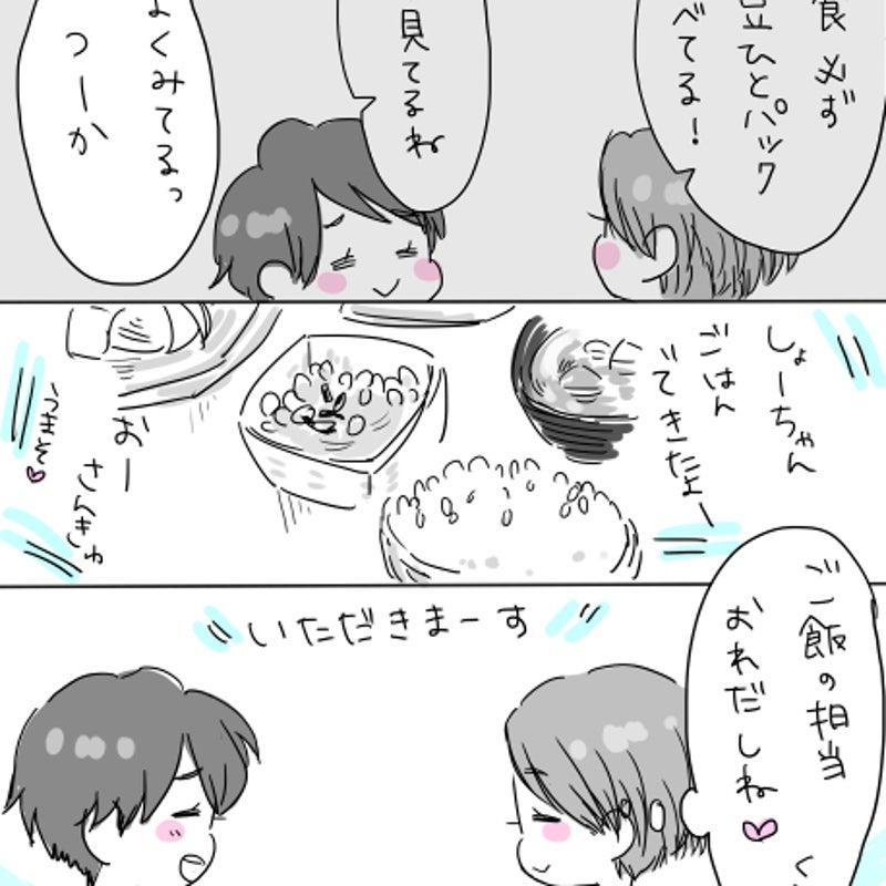 ブログ 大宮 嵐