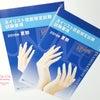 夏季7月のネイリスト検定要項がスクールに届きました( *´艸`) 東京ネイルスクールの画像