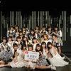 城恵理子 卒業公演の画像